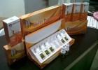 Distributor Agen Resmi Melia Propolis Melia Biyang Cibubur